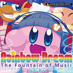 Rainbow Dream - The Fountain of Music - 2nd Dream in Tokyo