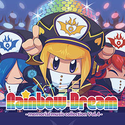 Rainbow Dream -memorial music collection Vol.4-